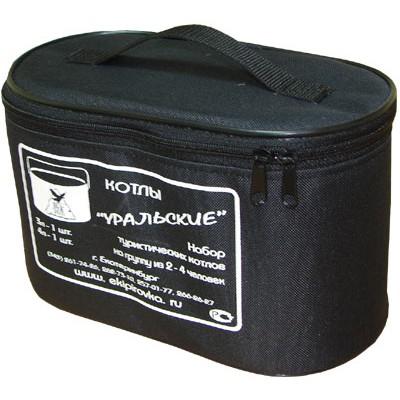 Сумка туристическая для котелков 3,4 литра
